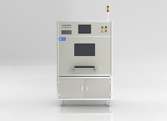方形电池OCV测试设备